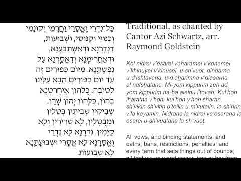 Kol Nidrei Cantor Azi Schwartz  כל נדרי החזן עזי שוורץ