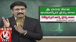 hqdefault - Sciatica Video In All Departments Of Sri