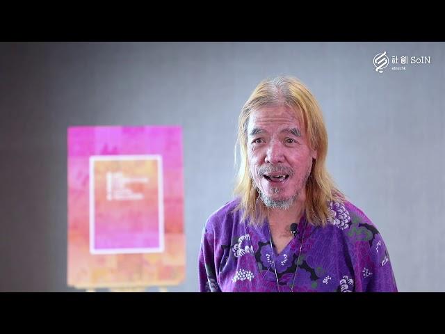 【無障畫創大賽 – 評審的話】鄧海超: 將抽象意念化成畫作 用本性、真誠展現獨有「生命力」