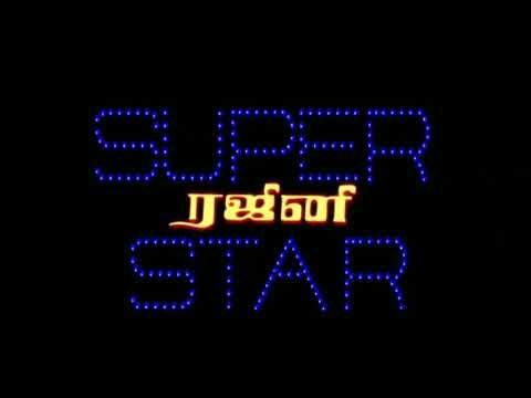 Petta - Superstar Title Bgm | Marana Mass BGM | Petta Rajini Title Music