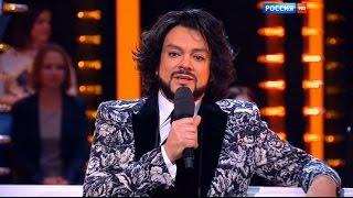 Филипп Киркоров на шоу
