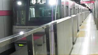 名鉄300系平安通駅発車