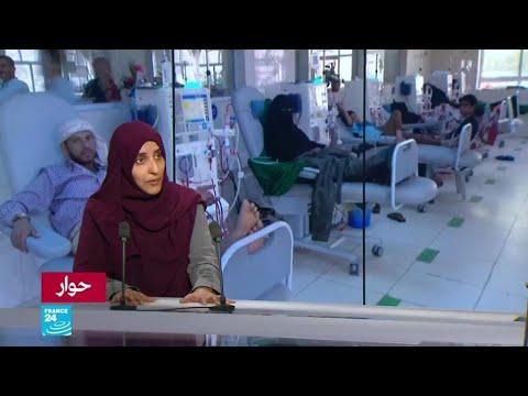 ممثلة منظمة أطباء العالم في اليمن: -الإغاثة لا يمكنها تلبية احتياجات الشعب اليمني-  - نشر قبل 17 ساعة