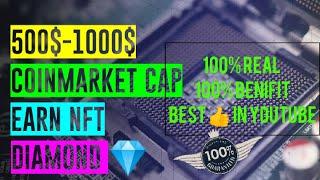 coinmarket cap big offer | earn free NFT | dimond claim offer #NFT | update on bitland.pro