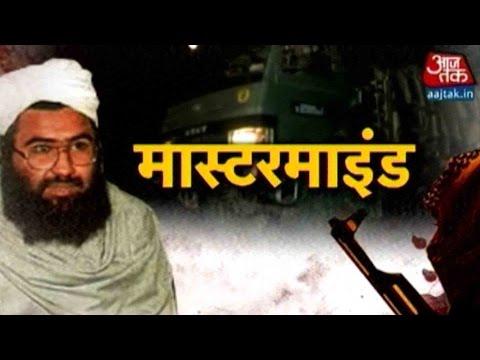 Pathankot Terror Attack: Maulana Masood Azhar Back In Limelight