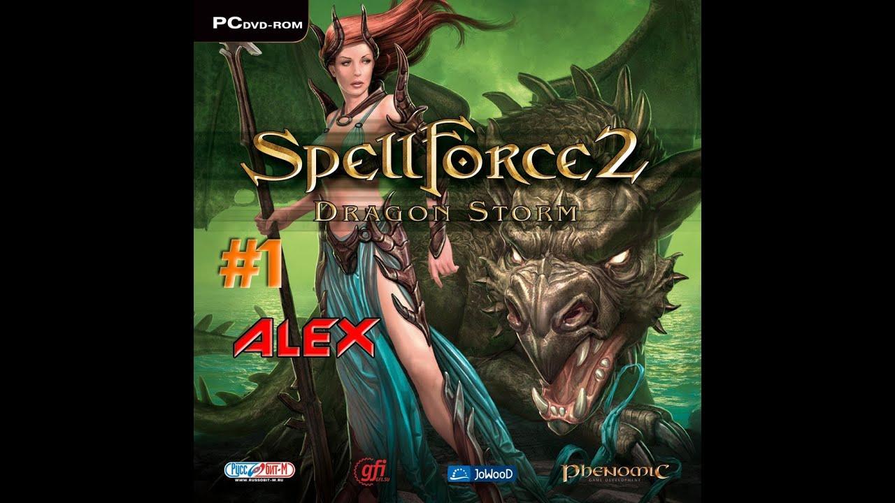 скачать игру spellforce 2 dragon storm через торрент на русском