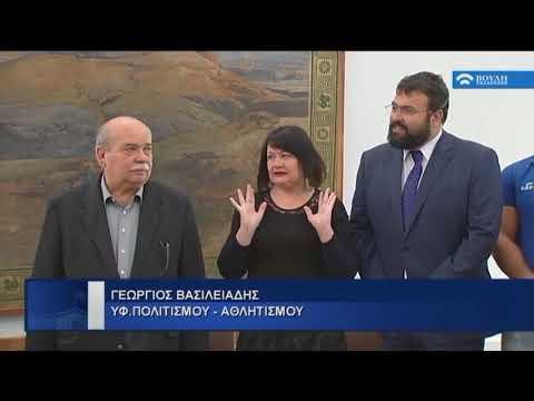 Βουλή-Ενημέρωση (16/10/2017)