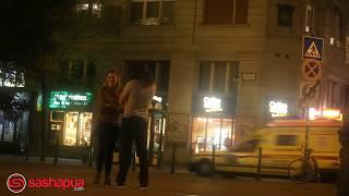 Infield Street Kiss