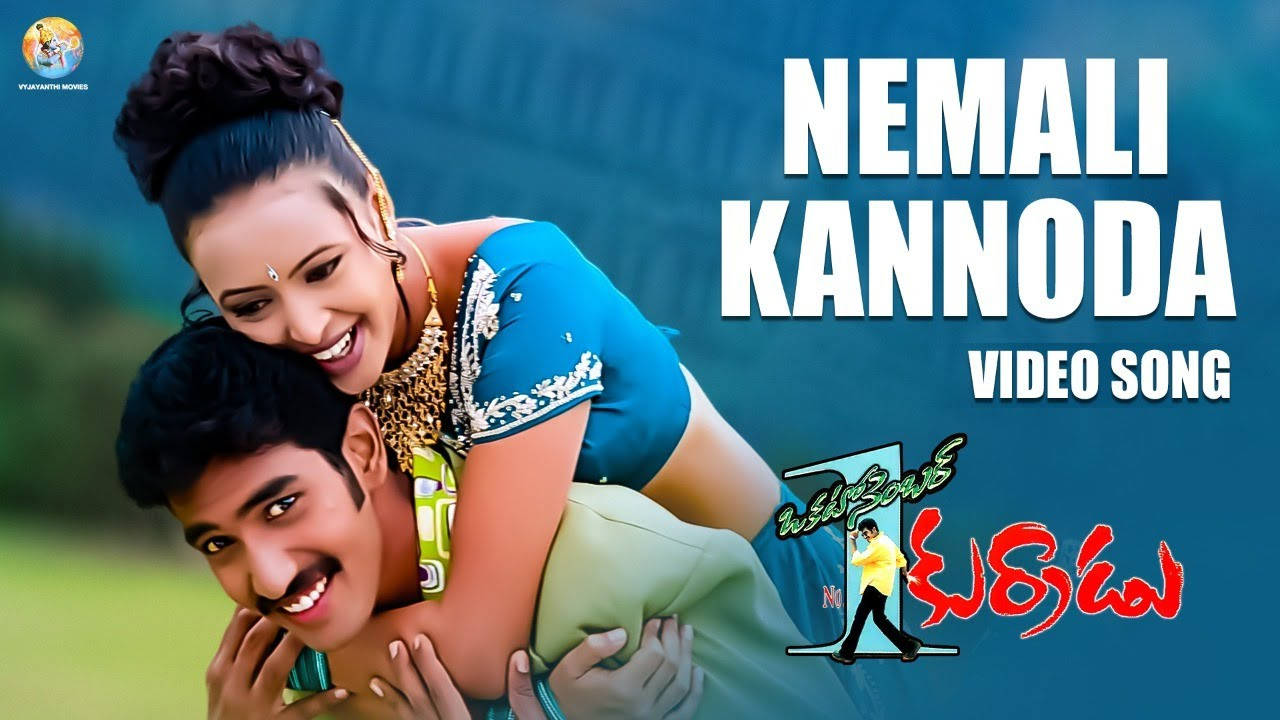 Nemali Kannoda Full Video Song | Okatonumber Kurradu | Taraka Ratna |  M.M.Keeravaani - YouTube