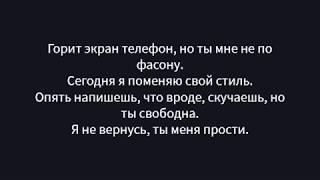 Download Artik & Asti feat. Артем Качер - Грустный дэнс(ТЕКСТ/LYRICS) Mp3 and Videos
