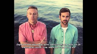 Macklemore x Ryan lewis - Otherside מתורגם לעברית