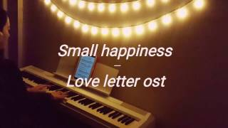 Love letter ost _ small happiness 영화 러브레터 삽입곡 _ Yamaha P115 (Piano & strings)