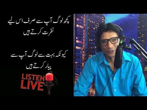 Dil ka Rishta - Listen Live with Uzair Rashid