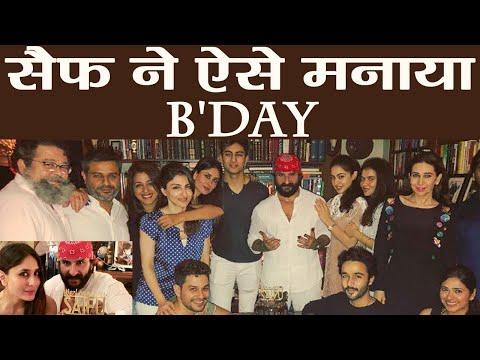 Kareena Kapoor Celebrates Saif Ali Khan's Birthday with Taimur, Sara & others: Watch Video FilmiBeat