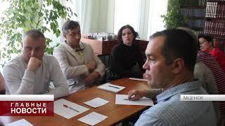 Во Мценске отметили «День краеведа»