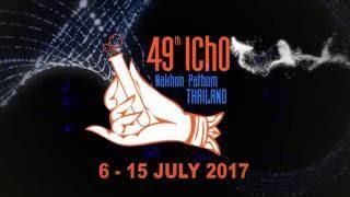 49th IChO Nakhon Pathom, THAILAND thumbnail