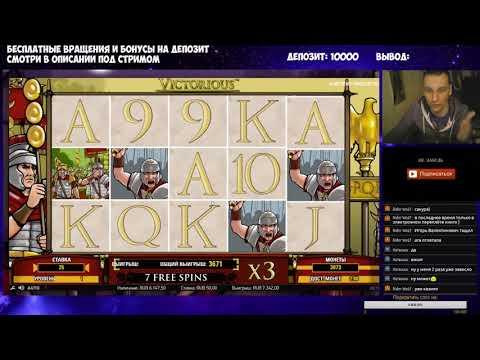 Онлайн казино рулетка на виртуальные деньги