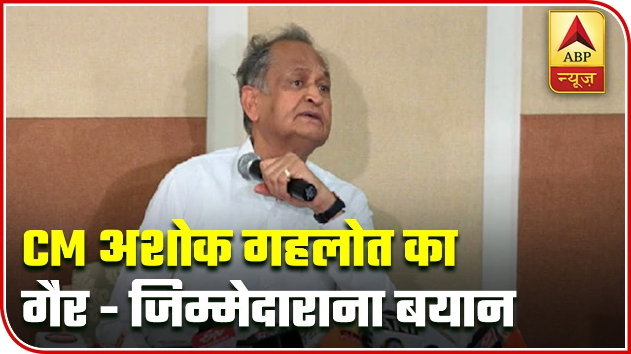 Children Die Every Year, Nothing New: Rajasthan CM On Kota Deaths | ABP News