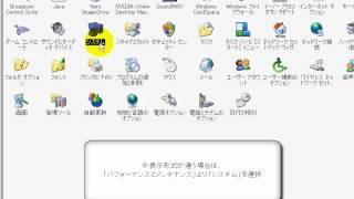 「自動更新」を「手動更新」に変更する 「Windows XP高速化解説」