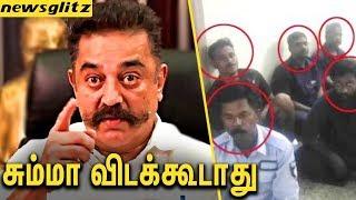 Kamal Heated Speech against the Chennai Child Abuse   MAIAM   Latest News