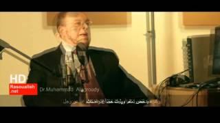 Чудеса Корана и научные открытия! معجزات القرآن الكريم والاكتشافات العلمية! ج2