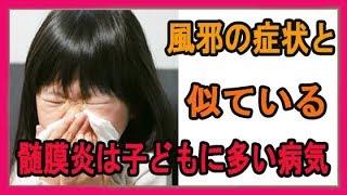 髄膜炎の治療法