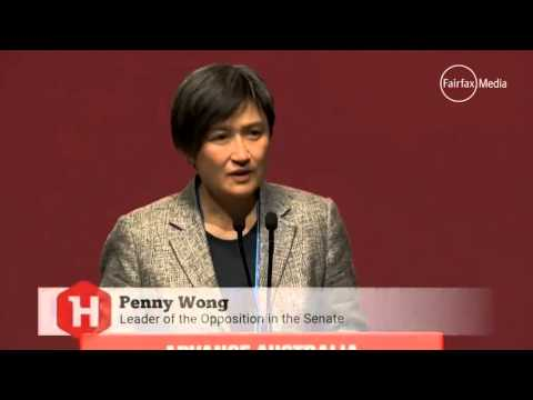 Penny Wong receives standing ovation     00:55