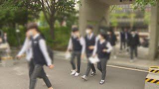 서울 고1 2학기부터 무상교육…한 학기 앞당겨 / 연합…
