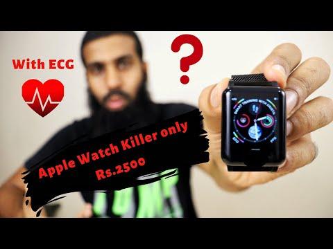 Apple Watch Killer? ECG Smart Watch | Bakeey E04 Banggood