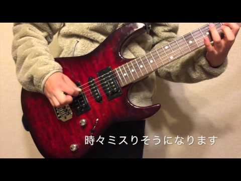 毎日ギター練習日記 ギター5日目