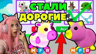 MEGA корова и свинья в Adopt me Roblox | Что трейдят за них, почему редкие? Адопт ми Женяша РОБЛОКС