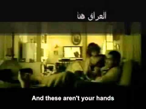Carole Samaha - Talla3 Fiyeh (English subtitles)