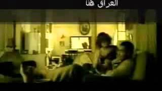 Carole Samaha - Talla3 Fiyeh (English subtitles)