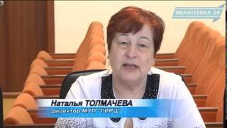 Переход на оплату услуг ЖКХ через МосОблЕИРЦ(, 2015-05-23T08:07:13.000Z)