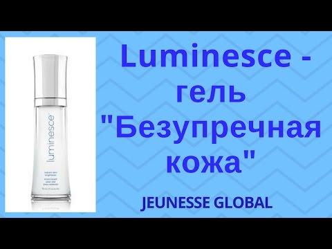 Воспользуйся осветлением кожи
