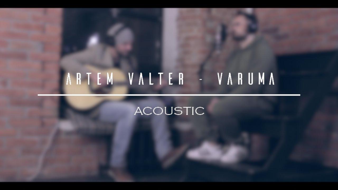Download Artem Valter - Varuma (Acoustic Live)