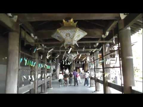 Kiyomizu-dera Temple in Kyoto :  Bells in the Wind Ring peacefully