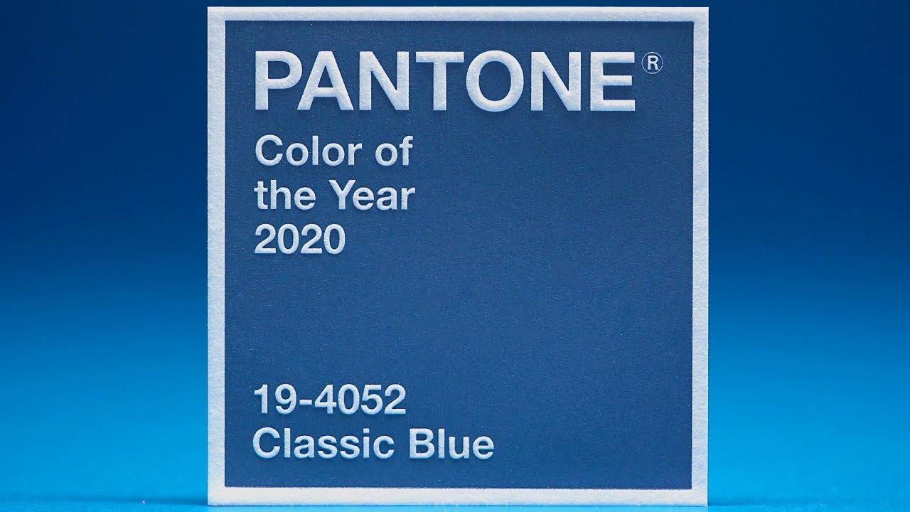 Классический синий