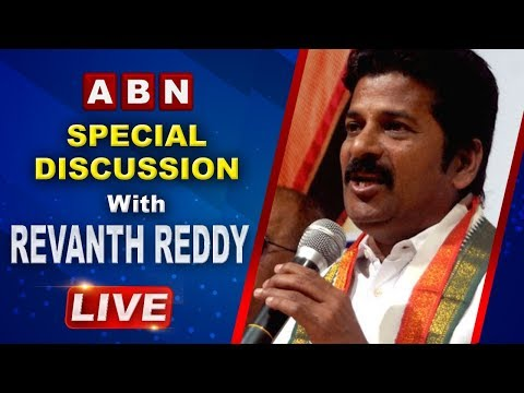 Revanth Reddy | ABN Special Discussion Over Present Politics and 2019 Elections | ABN Telugu