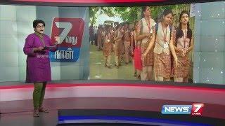 Will Makkal Nala Kootani be an alternative for DMK and AIADMK ?   Yezhavadhu Naa