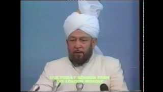 Friday Sermon 21 August 1992