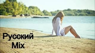 НАШЕVREMЯ–Запуталась remix