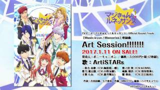TVアニメ『マジきゅんっ!ルネッサンス』挿入歌「Art Session!!!!!!!」試聴動画