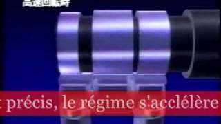 DECRYPTAGE DU VTEC EN FRANCAIS