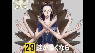 ニコ・ロビン ~謎が導くなら~ 山口由里子 検索動画 24