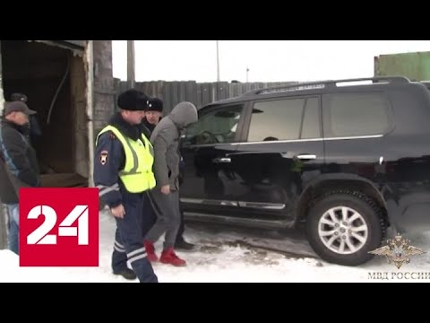 В Новочеркасске полицейские обнаружили крупный склад с наркотиками - Россия 24