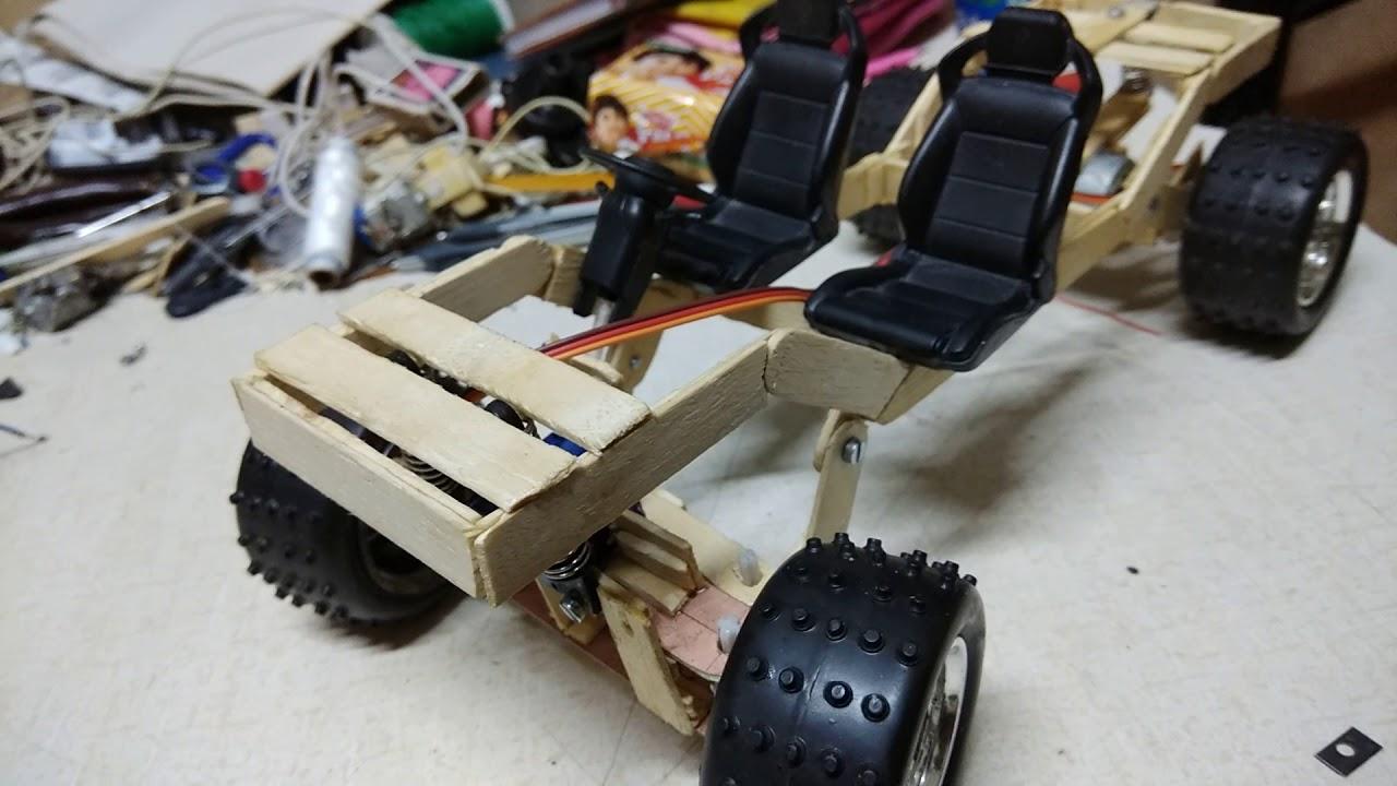 Steering System Using Servo Motor