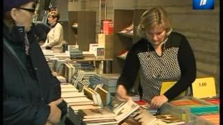 В Национальной библиотеке до субботы продлится книжная ярмарка