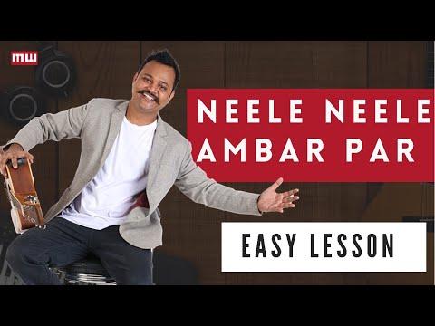 Neele Neele Ambar Par Guitar Lesson | Easy Chords (Simple Guitar Lesson)