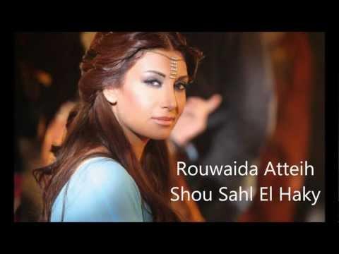 رويدة عطية - شو سهل الحكي 2009 Rouwaida Atteih - Shou Sahl El Haky